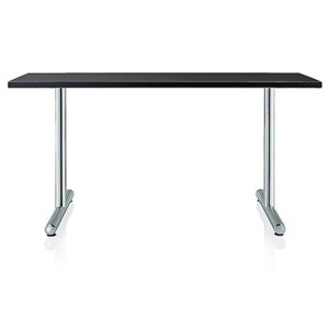 2270 Meeting Table